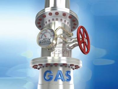 Perbandingan Harga Gas  di Luar Negeri
